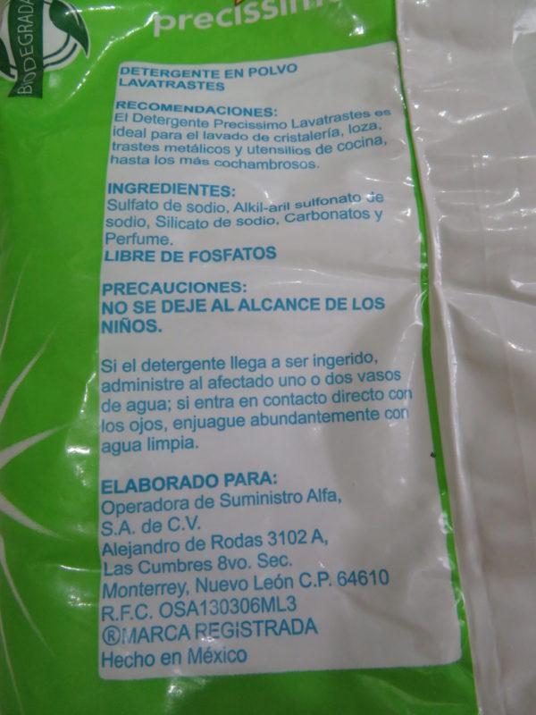 粉せっけん 粉洗剤 食器洗い