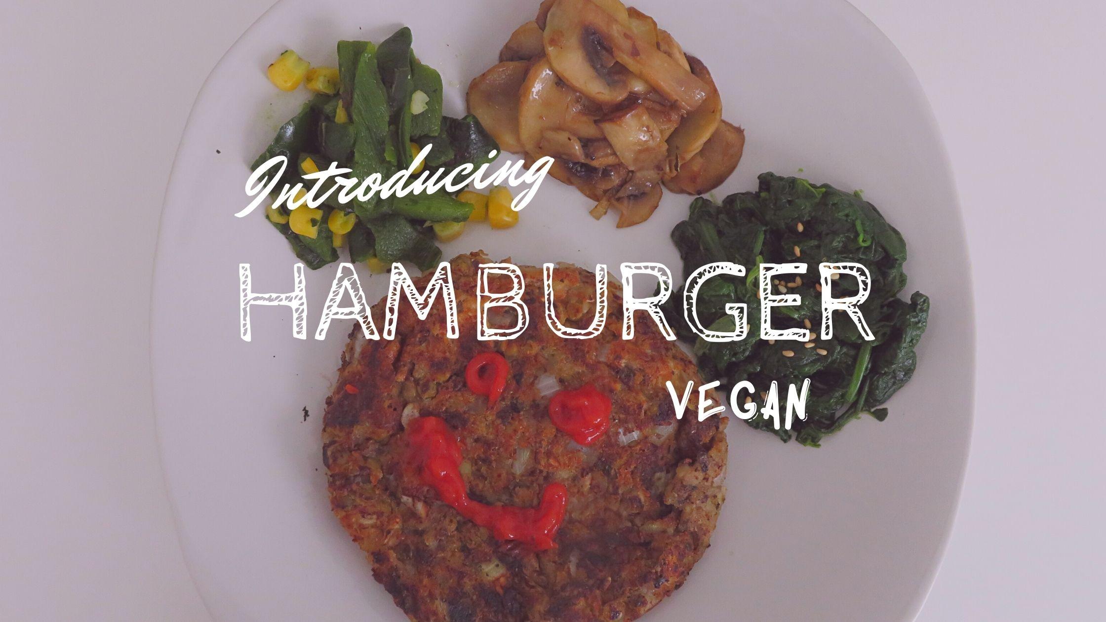ハンバーグ ヴィーガン 肉なし 豆腐なし ソイミートなし