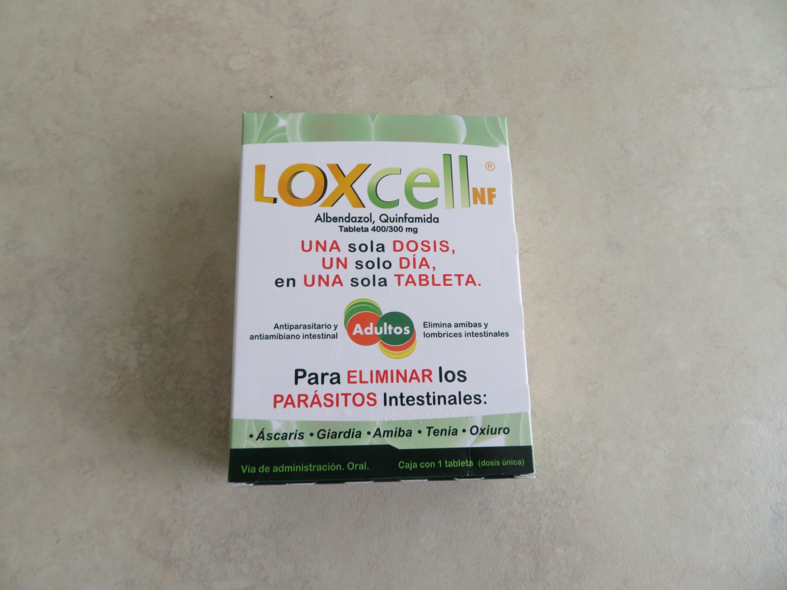 虫下し メキシコ 薬 副作用 おすすめ